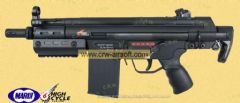 G3 SAS High Cycle Airsoft AEG by Marui